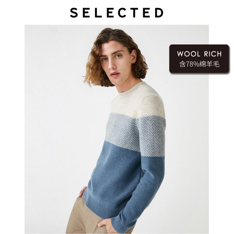 SELECTED New men's wool stitching trend round neck sweater S |419425501
