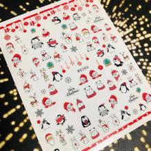 Hanyi חג המולד שלג 1 גיליון HANYI 66 101 נסיכת 3d נייל אמנות מדבקות מדבקות תבנית Diy נייל כלי קישוטים
