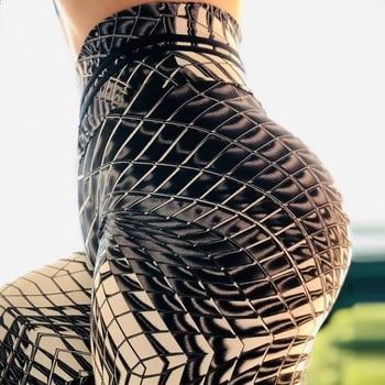 PUSH UP High Waist Pants Workout Leggins 5