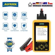 AUTOOL – testeur de batterie automobile, outil de Diagnostic de charge rapide, analyseur de batterie automobile, 12V 24V, BT460, PK KW600
