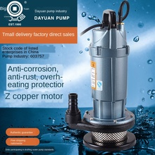 цена на Submersible pump clean water pump water well booster pump self suction agricultural 220V high head irrigation pump