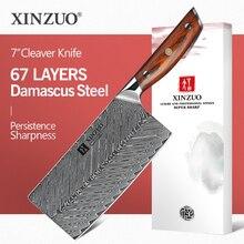 Кухонный нож XINZUO из дамасской стали, 67 слоев, 7 дюймов, нож для нарезки с ручкой из розового дерева хорошего качества