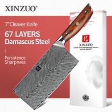 XINZUO 7 tasak nóż 67 warstw damasceńskiej stali noże kuchenne New Arrival nóż do krojenia z dobrej jakości drewna różanego uchwyt