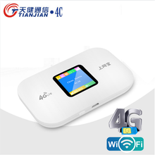 Unlock/Wireless/portable 3G/4G Wifi Router CAT4 150Mbps gateway Modem LTE/FDD/TDD Mobile WI-FI Broadband Network access Hotspot