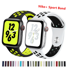 Silicone strap for Apple watch band 44 mm/40mm iWatch band 42mm/38mm Breathable Sport bracelet watchband For Apple watch 5 4 3 2 цена и фото