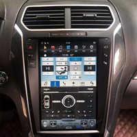 KiriNavi Tesla Stil Vertikale Bildschirm 12,1 Android 8.1 Auto Radio GPS Navigation Für Ford Explorer Auto Multimedia Player 2011 +