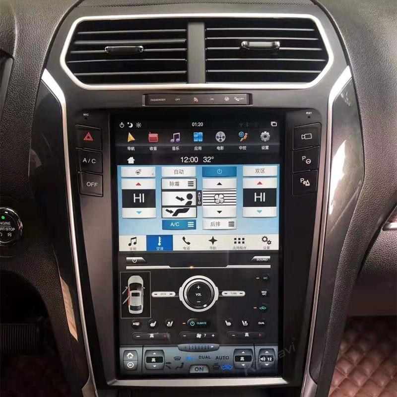 """KiriNavi Tesla Style écran Vertical 12.1 """"Android 8.1 autoradio GPS Navigation pour Ford Explorer voiture lecteur multimédia 2011 +"""