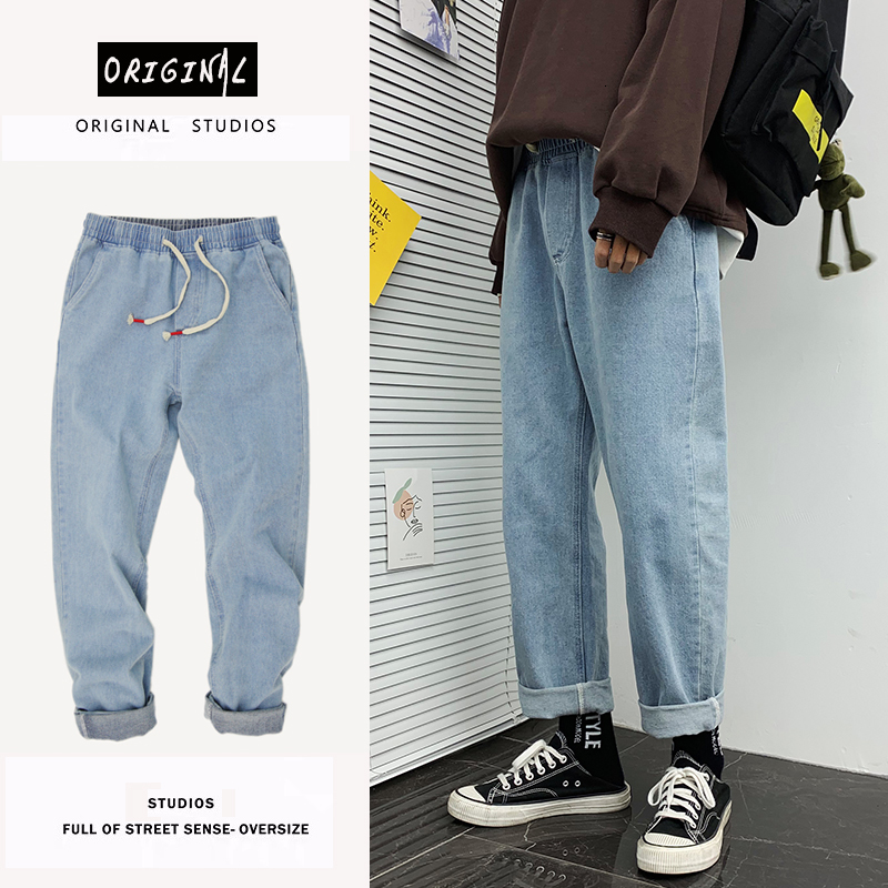 Autumn Drawstring Jeans Men's Fashion Washed Solid Color Casual Jean Pants Streetwear Loose Hip Hop Straight Denim Trousers Mens
