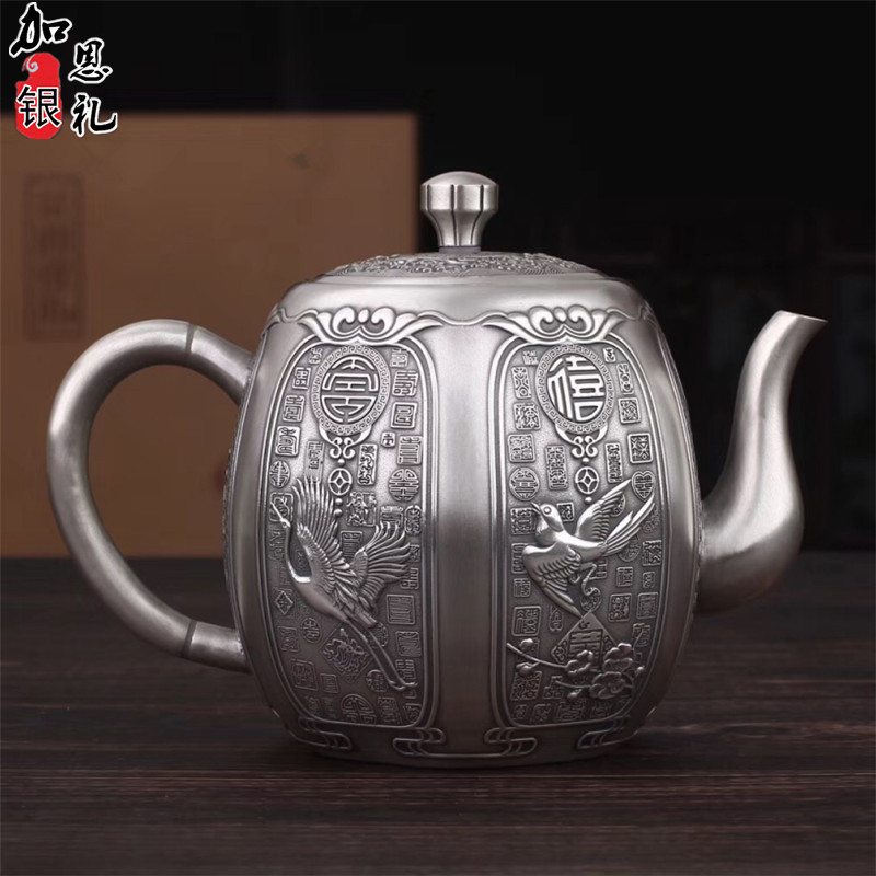 Tea set, stainless steel teapot, silver teapot, hot water teapot, kung fu tea set. 1