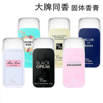 1PC Women Men Solid Balm Portable Case Solid Perfume Fragrances Mild Long Lasting Aroma Deodorant Fragrance Body Antiperspirant