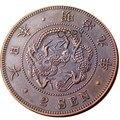 JP(47) Япония Meiji 9 лет 2 Sen медные копии монет