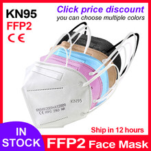 Fast Delivery CE FFP2 KN95 Dustproof Anti-fog And Breathable Face Masks Filtration Mouth Masks 5-Layer Mouth Muffle Cover Mask
