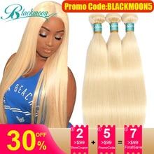 613 blonde hair bundles straight hair bundles brazilian