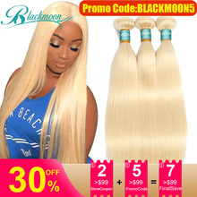 613 blonde hair bundles straight hair bundles brazilian hair