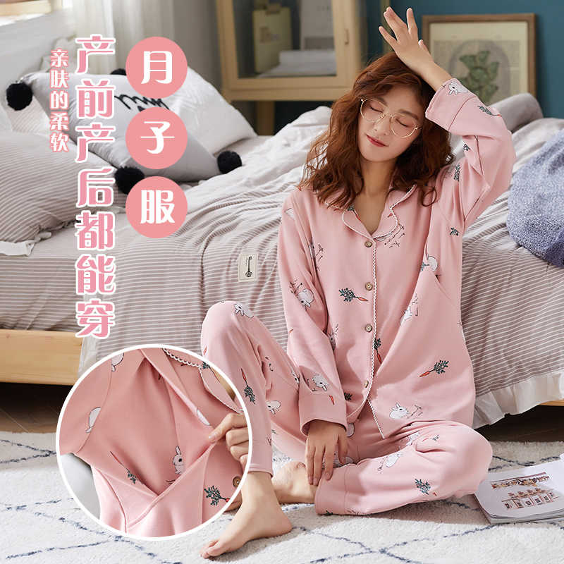 Autumn Winter Printed Thick Cotton Maternity Nursing Sleepwear Feeding Nightwear for Pregnant Women Pregnancy Pajamas Lounge Set