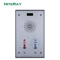 Güvenlik ve Koruma'ten Ses Interkom'de Çift düğme SIP kapı ses telefonu kapı zili interkom desteği erişim kontrolü  interkom ve yayın
