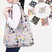 Складная хозяйственная сумка, экологичный подарок для дам, складная многоразовая сумка-тоут, переносная Дорожная сумка на плечо, маленький размер