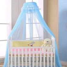 Детская кроватка сетка летний балдахин для детской кроватки кровать сетчатый навес Круглый купол сетка насекомое москитная сетка для детской кровати без железной подставки