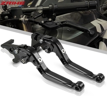 Motorcycle Adjustable Folding Extendable Brake Clutch handlebar lever For SUZUKI GSX-R1000 GSX R1000 GSXR1000 2001-2004 2002 new motorcycle adjustable folding extendable brake clutch lever for suzuki gsxr 600 750 gsxr600 gsxr750 96 03 gsxr1000 01 2004