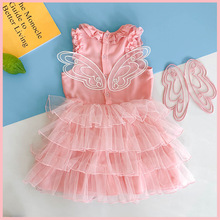 2020 Children Summer Dress Baby Kids Pink Chiffon Mesh Cake Dresses With Wings Girls Party Princess Dress Children Clothes girls summer children s wear dress with large children s temperament mesh short sleeve children s pink princess