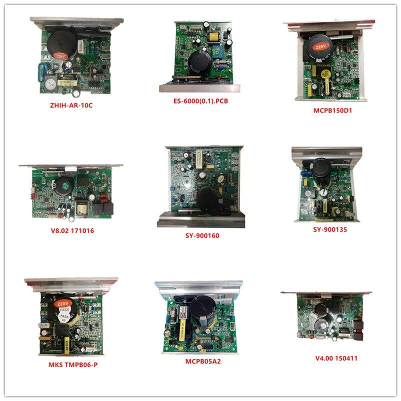 ZHIH-AR-10C| ES-6000(0.1).PCB| MCPB150D1| V8.02 171016| SY-900160| SY-900135| MCPB05A2| MKS TMPB06-P| V4.00 150411
