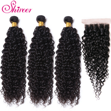 Shireen Brazilian Kinky Curly Bundles with Closure Natural Color Remy of Hair 4 Piece