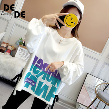 New hooded shirt female 2019 brand long-sleeved solid color sweatshirt sportswear