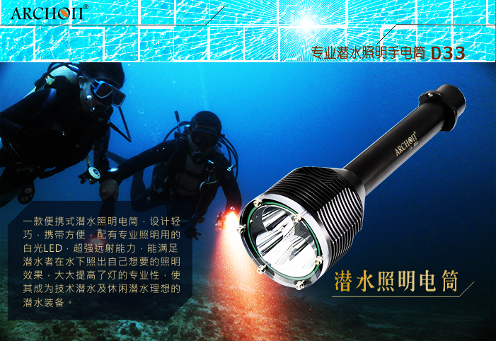 Arco-lanterna de mergulho modelo d33 cree drive