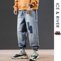 Men 2019 Autumn Streetwear Fashion Casual Jeans Denim Pants Men Hip Hop Loose Fit Vintage Cotton Pants Trousers Men Plus Size