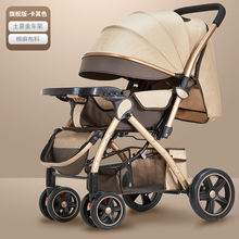 Импортная детская коляска margroran maclaren tecxlr можно положить