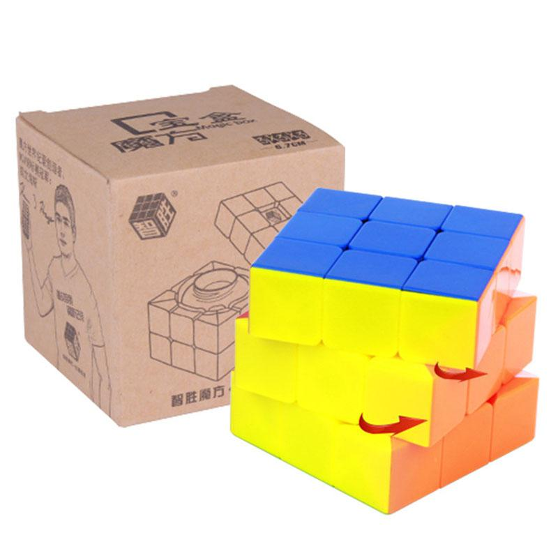 YUXIN 3x3x3 Treasure Box Magic Cube Speed Puzzle Game Cubes Educational Toys