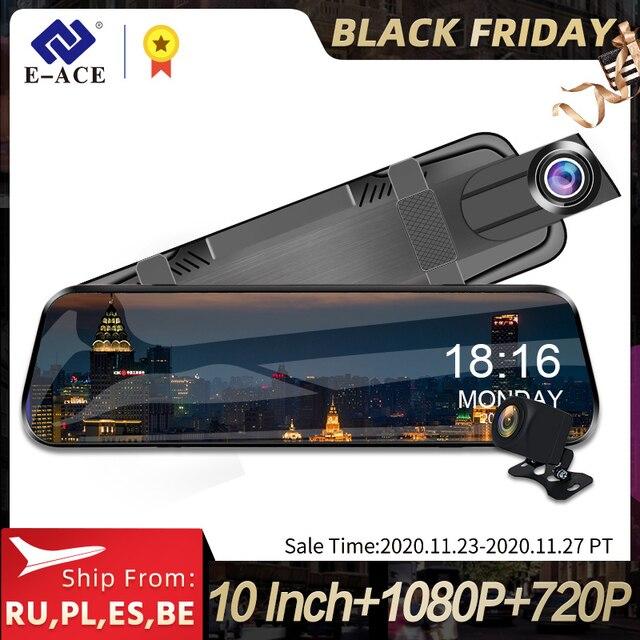 E ACE 10 Inch Cảm Ứng Dvr Xe Ô Tô Streaming Media Gương Dash Cam Siêu Nhỏ FHD 1080P Đầu Ghi Hình Ống Kính Kép Hỗ Trợ 1080P Camera Chiếu Hậu GPS