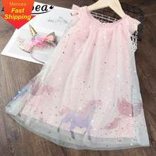 Menoea Children Dress 2020 Kids Summer Sleeveless Clothes Girls Party Animals Princess Dress Kids Clothing For Party Dresses(China)