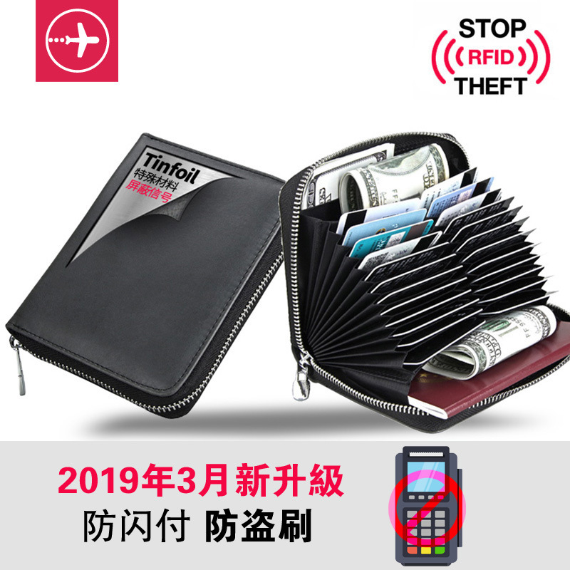 Anti-Theft Brush RFID Card Sleeve Wallet NFC Anti-Flash Pay Card Clamp Anti-Real Leather Bag Zero Shielded Magnetic Card Europea