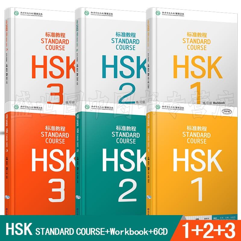 10 pz/lotto Cinese Inglese Bilingue libro di esercitazione HSK studenti cartella di lavoro e Libro di Testo: Standard Corso HSK 1 4 su  Gruppo 3
