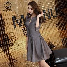 Платье для выпускного вечера skyyue er212 с рукавом три четверти