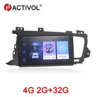 HACTIVOL 2G+32G Android 9.1 Car Radio for KIA K5 Optima 2011 2015 car dvd player gps navi car accessory 4G multimedia player
