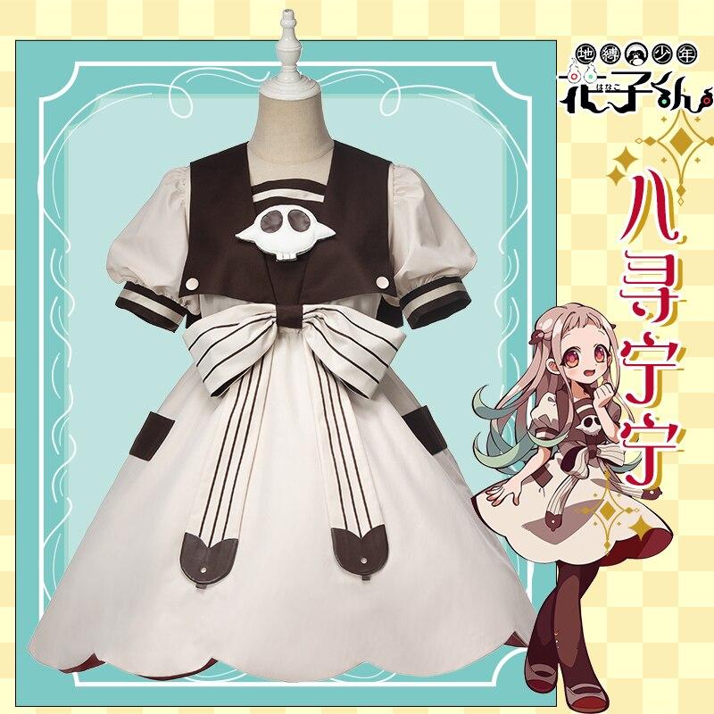 Предпродажа UWOWO унитаз-Bound Hanako-kun/Jibaku Shounen Hanako-kun Yashiro Nene карнавальный костюм милое платье для девочек