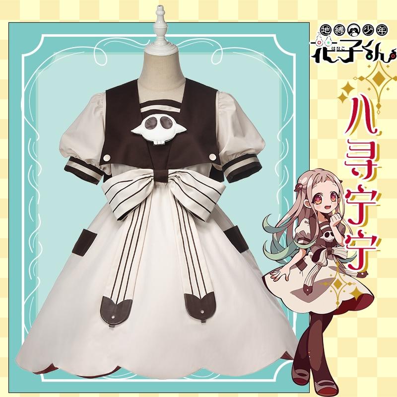 UWOWO Toilet-Bound Hanako-kun/Jibaku Shounen Hanako-kun Yashiro Nene Cosplay Costume Cute Girls Dress