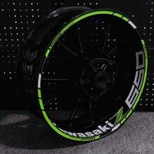 Adesivo de aro de motocicleta z650, adesivo reflexivo de aro de bicicleta, decoração personalizada, aro interno, listras