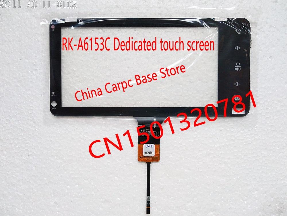 7inch Car Radio Carpc carputer  MP5 Capacitive Touch Screen GT911 6pin RK-6153C Car Navigator Special HST-10T26-R14354-V2