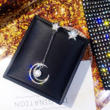 Fashion Long Pendant Earrings Silver Eardrop For women Contracted Joker Character South Korea Asymmetric Needle FairyTemperament