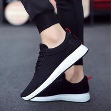 Flyknit Men Sneakers Lace-up Casual Shoes High Quality Spring Autumn Male Fashion Loafers Soft Breathable Man Run Shoes Trainers fires men casual shoes adult spring breathable flat shoes autumn soft fashion loafers male lace up comfortable shoes man shoes