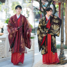 Men Hanfu Chinese Traditional Tang Suit Tops Skirt Vest Japanese Samurai Cosplay Costume Kimono Hanfu Dress Yukata Robe Gown(China)