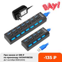 USB 3 0 Hub USB Hub 3 0 rozdzielacz Multi USB 3 Hab użyj zasilacza 4 7 Port wielokrotny ekspander 2 0 USB3 Hub z przełącznikiem na PC tanie tanio EASYIDEA CN (pochodzenie) Brak 104mm 164mm USB Hub 3 0 2 0 windows xp vista 7 8 10 and Mac OS linux 104*35*21mm 164*35*21mm