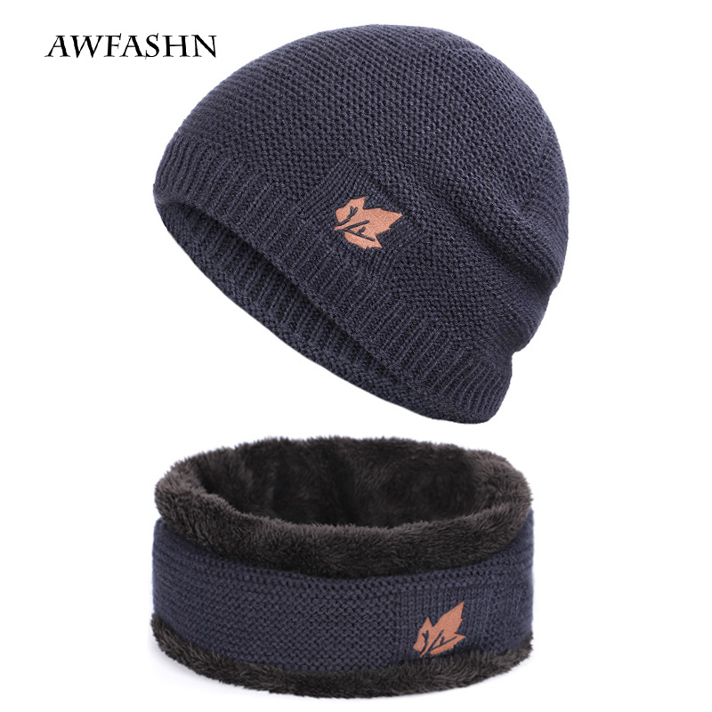 2019 New Men's Winter Fashion Maple Leaf 2 Piece Set Knit Hat Quality Thick Scarf Plus Velvet Thick Pea Hat Scarf Warm /soft Hat