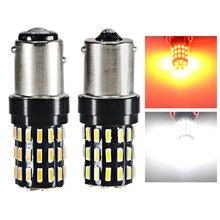 Супер 5 Вт p21w 1156 ba15s 1157 bay15d py21w светодиодные лампы