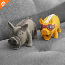 Xiaomi new pet dog toy squeak squeeze sound pig toy durable chew toy pet sound toy does not deform easy to clean smart home(China)