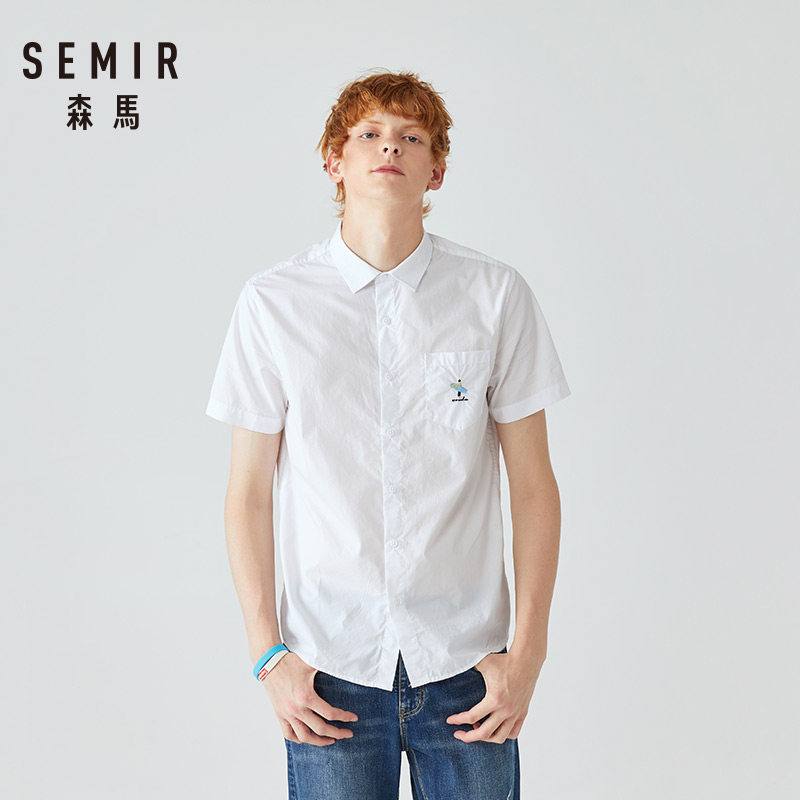 SEMIR Short Sleeve Shirt Men Summer 2019 New Business Casual Embroidery Cotton Shirt Student Shirt Tide