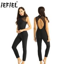 IEFiEL/женские взрослый блестящими стразами танцевальная юбка вырез на спине леопардовый комбинезон для фигурного катания выступление конкурс костюмы